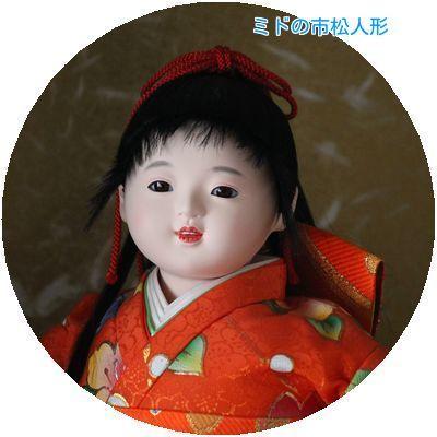 ④ミド市松人形