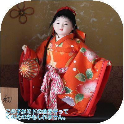 ⑤身代わり人形