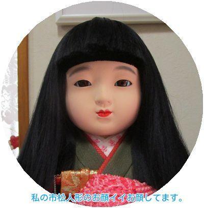 ⑩市松人形
