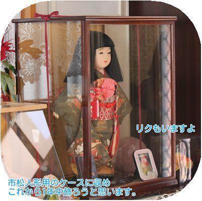 ⑤市松人形