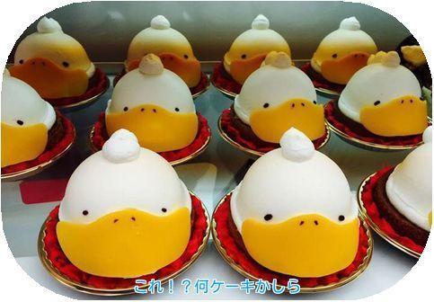 ④何ケーキ