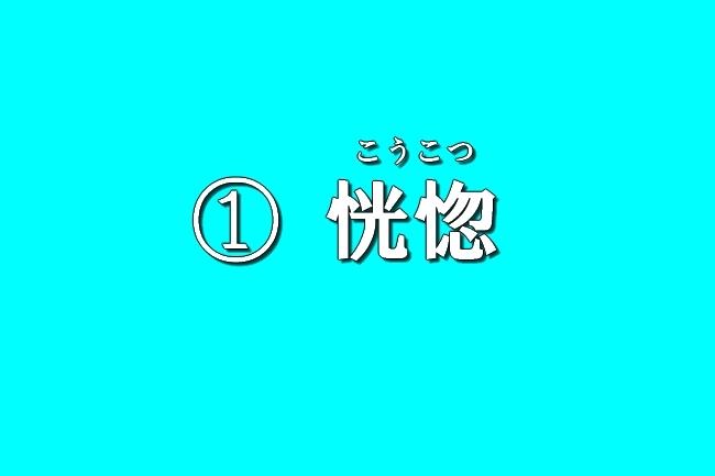 1_20170322201735778.jpg
