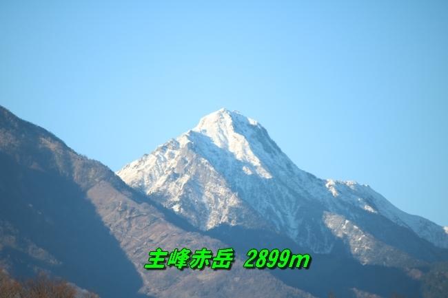 冬の白馬遠征 2852