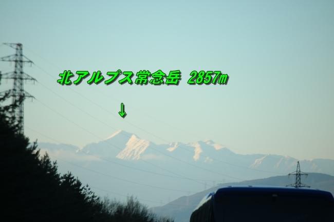 冬の白馬遠征 2887