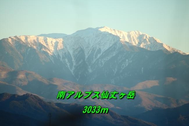 冬の白馬遠征 2937