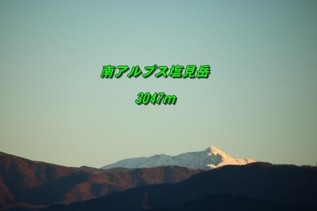 冬の白馬遠征 2976