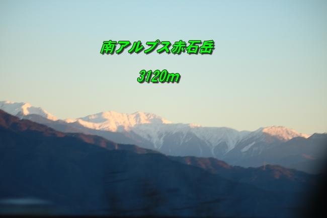 冬の白馬遠征 2979
