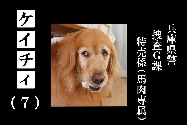 ASIMO雑談 032