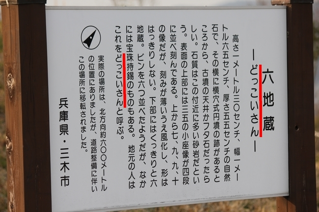 防災公園0330 060