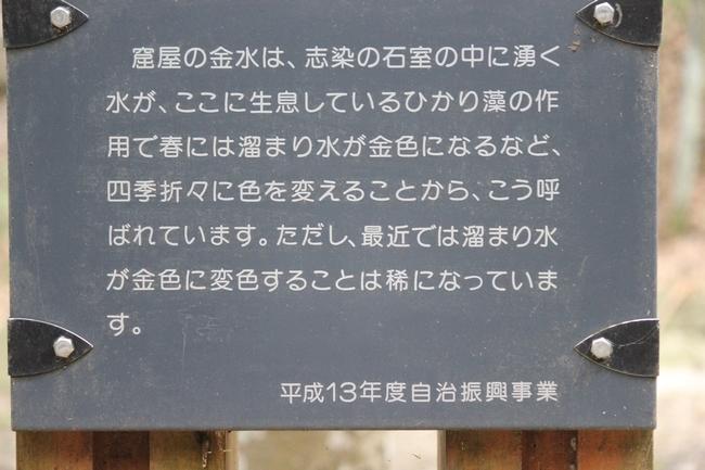 防災公園0330 100