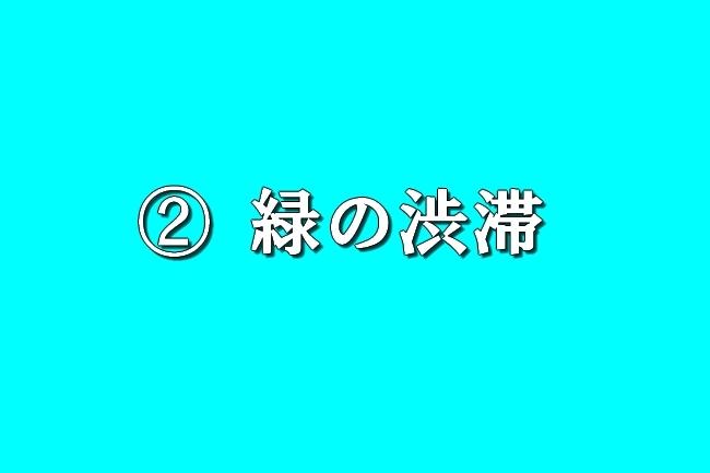 2_201703222017360bb.jpg