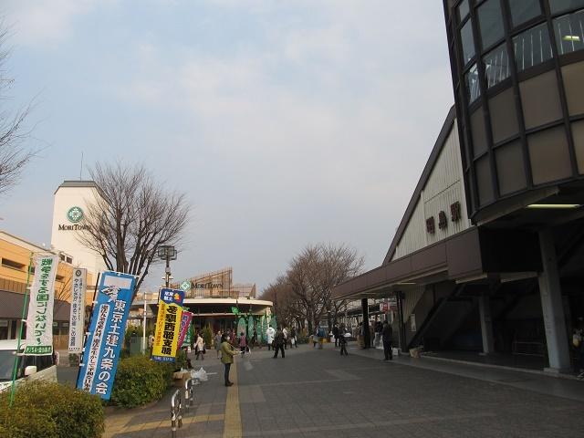 Akishima-01.jpg