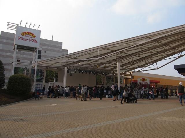 Akishima-03.jpg