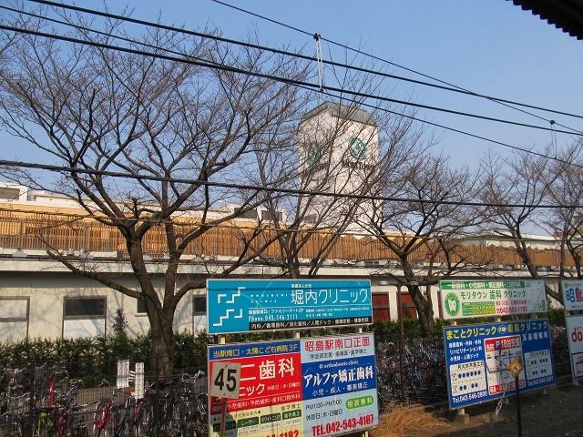Akishima-04.jpg