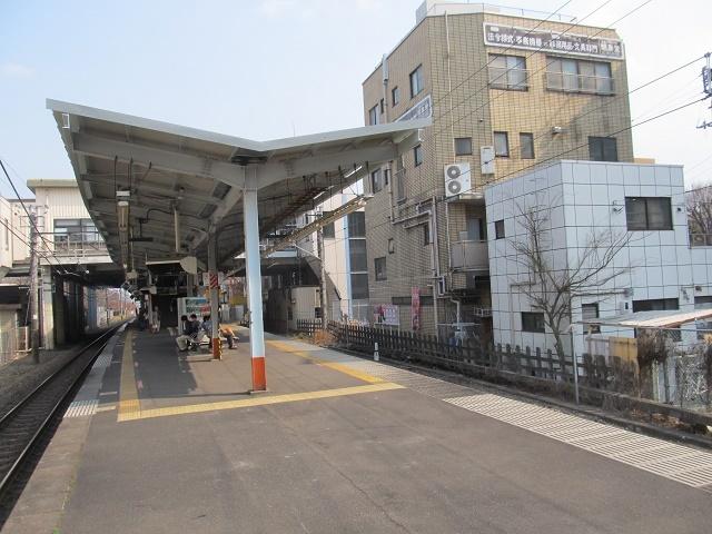 Akishima-06.jpg