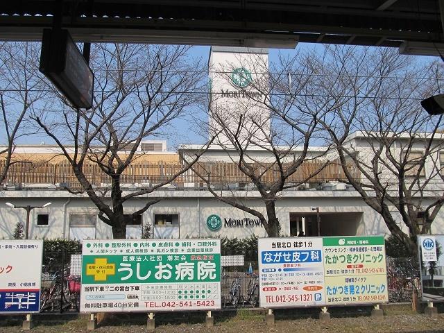 Akishima-10.jpg