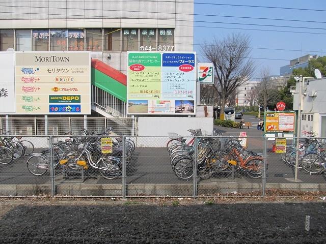 Akishima-12.jpg