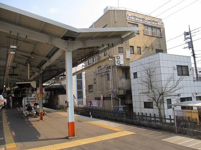 Akishima-14.jpg