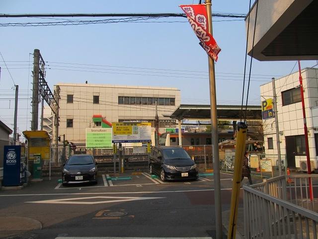 Akishima-58.jpg