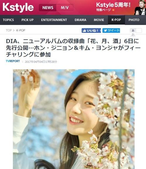 DIA-LIVE-015.jpg