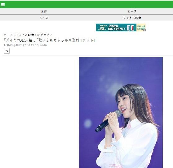 DIA-Show-14.jpg