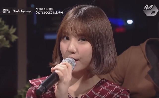 Eunha-ParkKyung-01.jpg