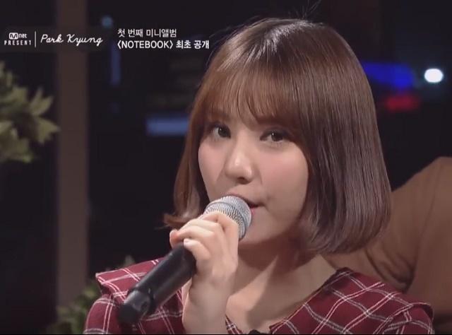 Eunha-ParkKyung-02.jpg