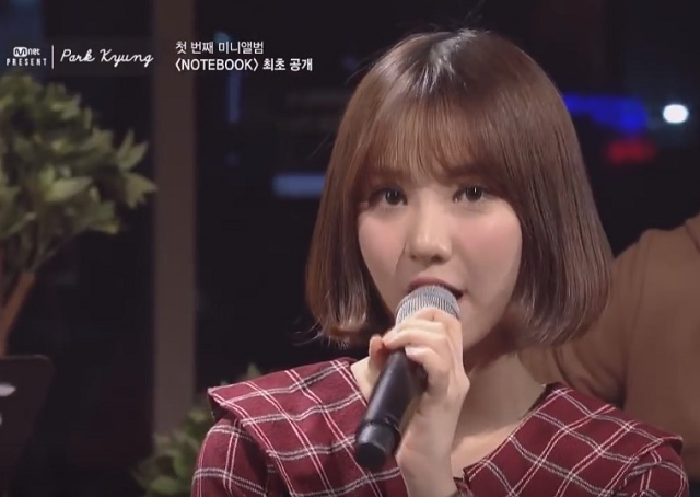 Eunha-ParkKyung-03.jpg