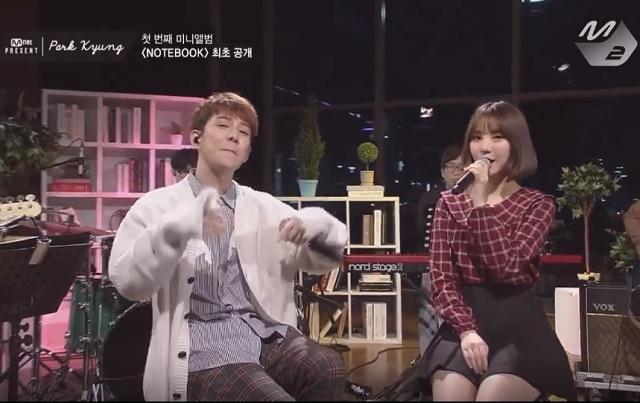 Eunha-ParkKyung-07.jpg