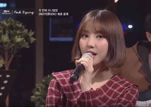 Eunha-ParkKyung-08.jpg