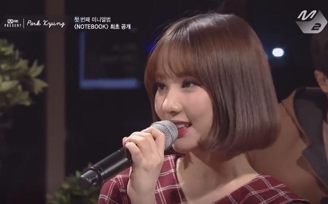 Eunha-ParkKyung-09a.jpg