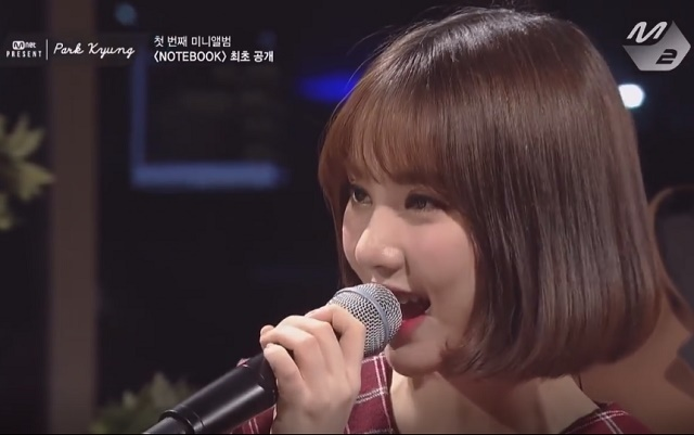Eunha-ParkKyung-10.jpg