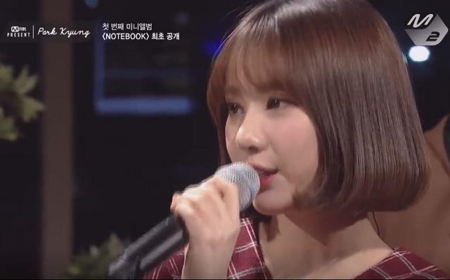 Eunha-ParkKyung-11.jpg