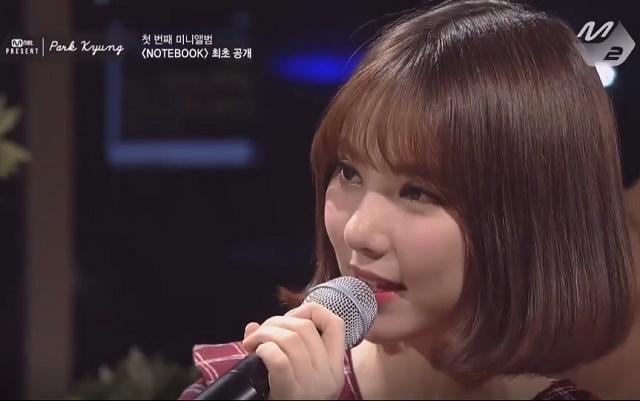 Eunha-ParkKyung-13.jpg