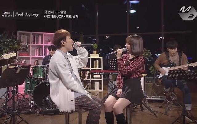 Eunha-ParkKyung-14.jpg