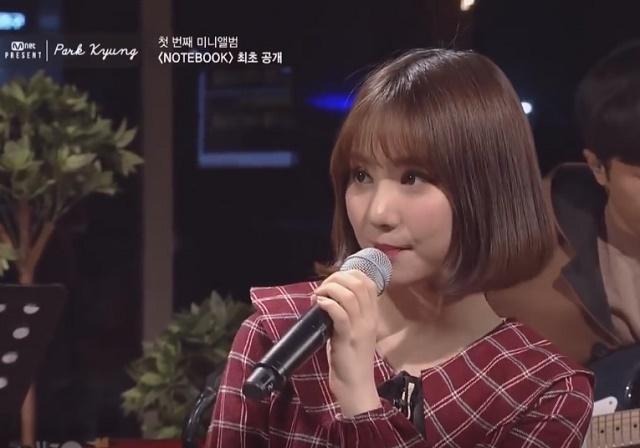 Eunha-ParkKyung-16.jpg