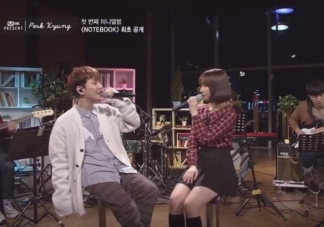 Eunha-ParkKyung-17.jpg