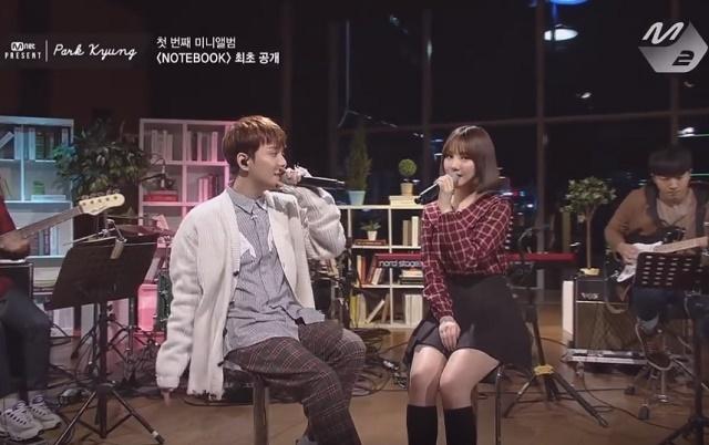 Eunha-ParkKyung-18.jpg
