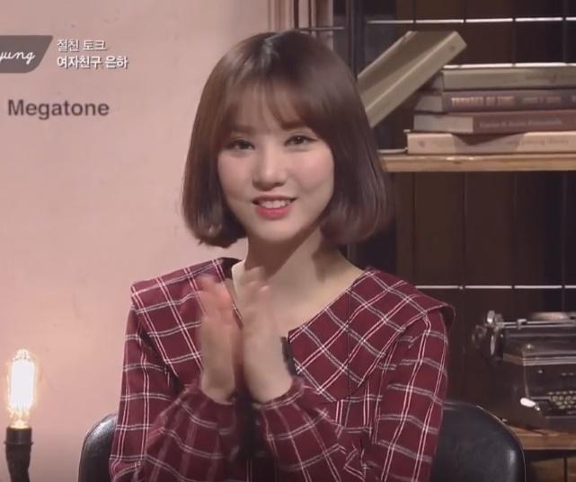 Eunha-ParkKyung-20.jpg