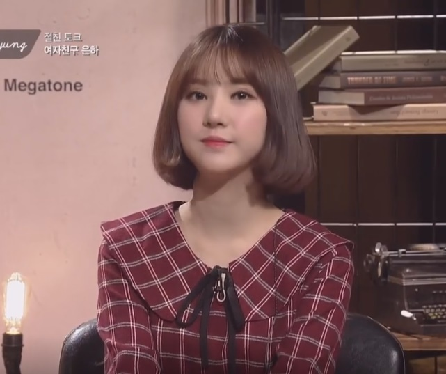 Eunha-ParkKyung-21.jpg