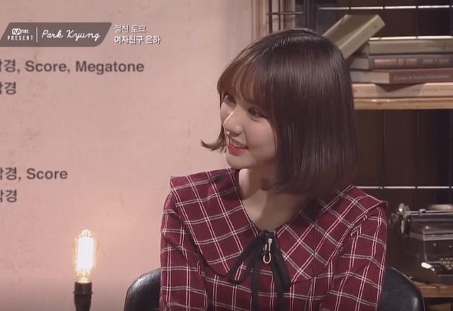 Eunha-ParkKyung-24.jpg
