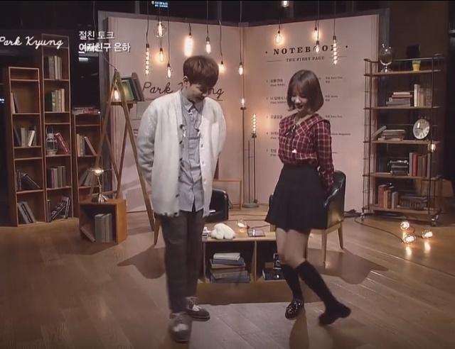 Eunha-ParkKyung-25.jpg