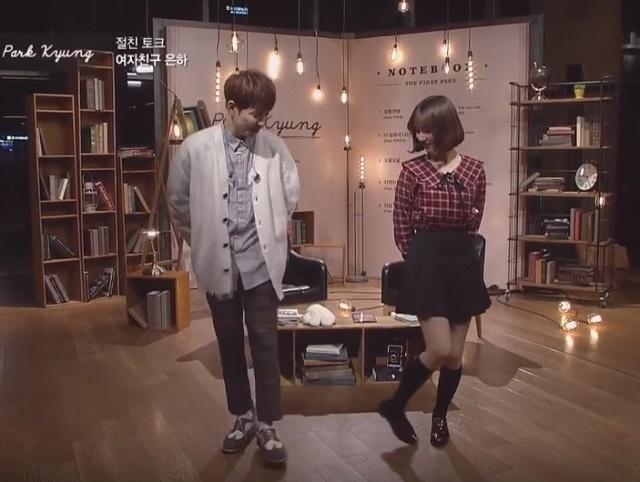 Eunha-ParkKyung-26.jpg