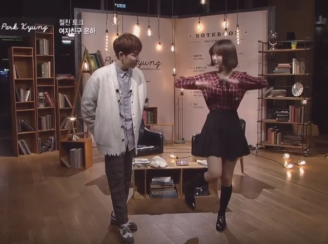 Eunha-ParkKyung-28.jpg