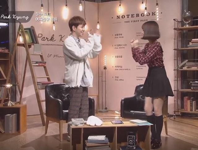 Eunha-ParkKyung-33.jpg