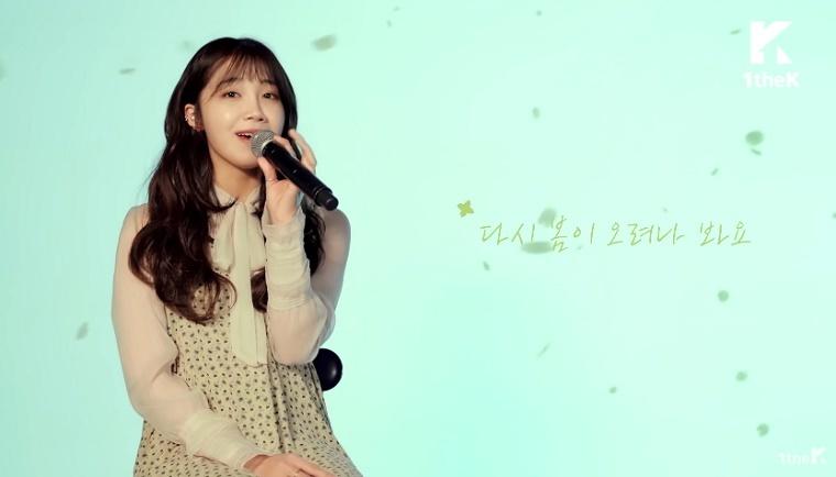 Eunji-spring-06.jpg