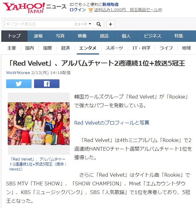 K-POP-Sapporo-159.jpg