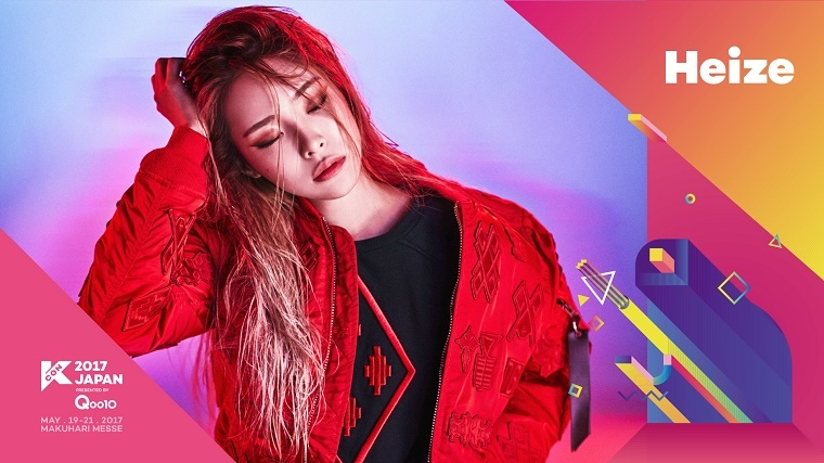 KCON2017-02.jpg