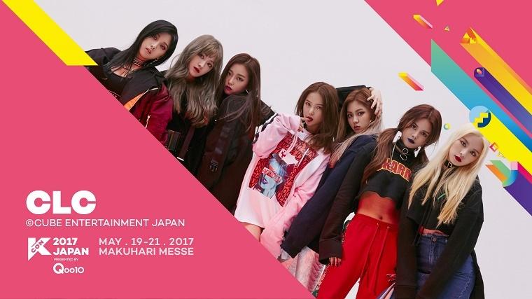 KCON2017-04.jpg
