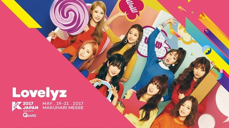 KCON2017-06.jpg
